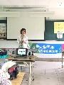 營養教育系列課程