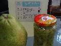 增能研習---柚子清潔劑製作教學