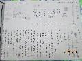 國語日報閱\讀本